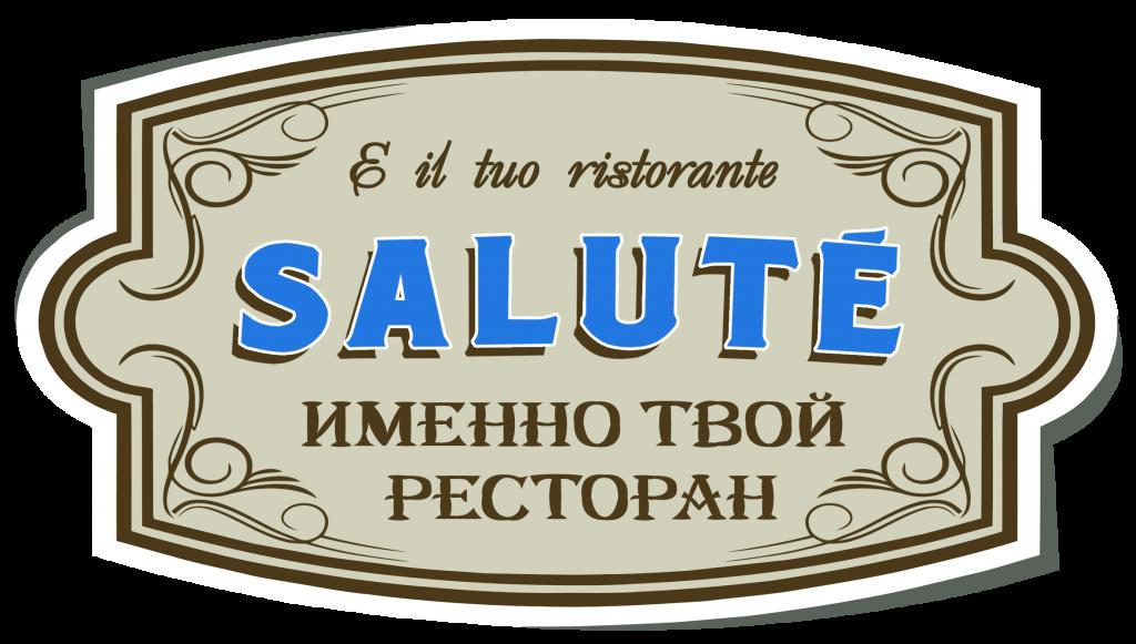 logo-etiketka