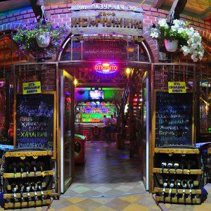 Фото входа в ресторан Жемчужина в Затоке на Черном море